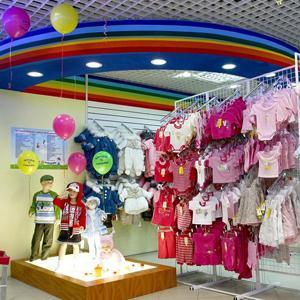 Детские магазины Сортавалы