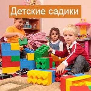 Детские сады Сортавалы