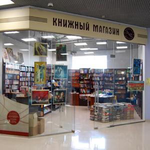 Книжные магазины Сортавалы