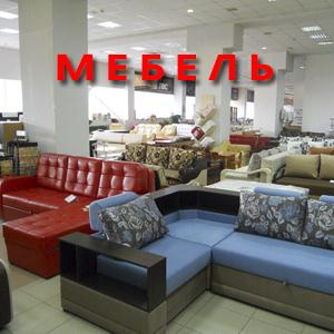 Магазины мебели Сортавалы