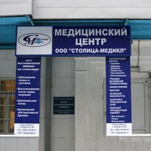 Медицинские центры Сортавалы