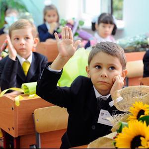 Школы Сортавалы