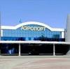 Аэропорты в Сортавале