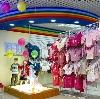 Детские магазины в Сортавале