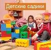 Детские сады в Сортавале