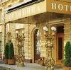 Гостиницы в Сортавале