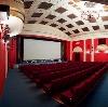 Кинотеатры в Сортавале