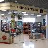 Книжные магазины в Сортавале