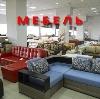 Магазины мебели в Сортавале