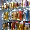 Парфюмерные магазины в Сортавале