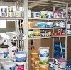 Строительные магазины в Сортавале