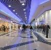 Торговые центры в Сортавале