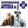 Ветеринарные аптеки в Сортавале