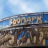 Зоопарки в Сортавале