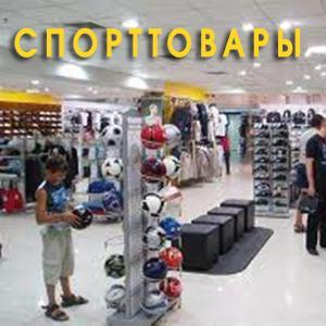 Спортивные магазины Сортавалы