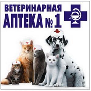 Ветеринарные аптеки Сортавалы